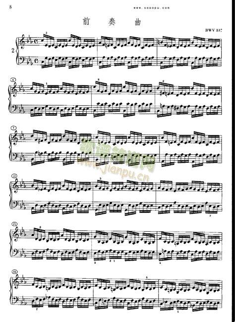 theme park questionnaire 巴赫平均律曲集第一册第2首 键盘类 钢琴 歌谱简谱网