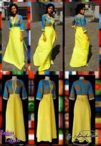 Pineapple Dress Bayi 2in1 2 modern traditional venda dress with bright yellow bottom