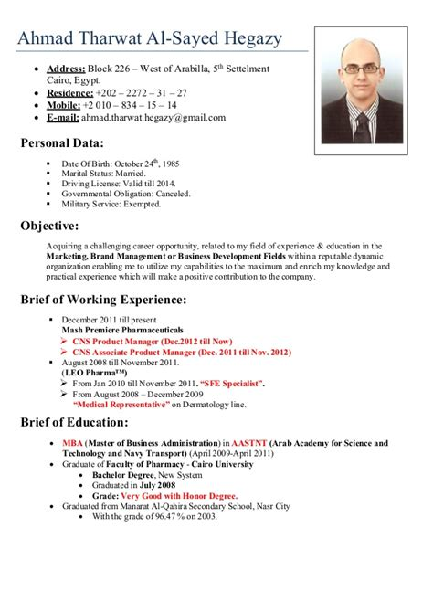 Bd Jobs Resume Update by Ahmad Tharwat Updated Mbd Cv