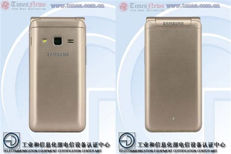 Harga Samsung Folder 2 rekaan samsung galaxy folder 2 tertiris telefon android