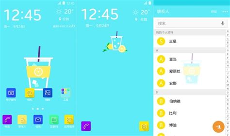 telecharger themes galaxy s6 edge samsung galaxy s6 neuf nouveaux th 232 mes 224 t 233 l 233 charger