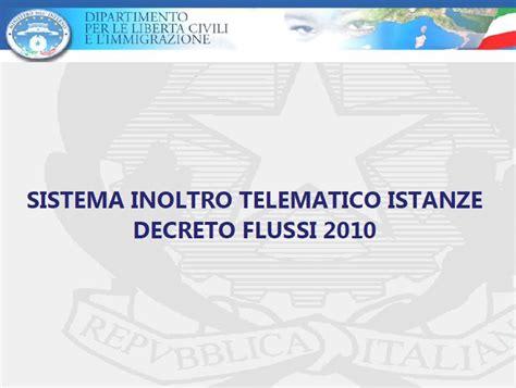 registrazione cittadinanza interno it valigie di cartone decreto flussi 232 possibile
