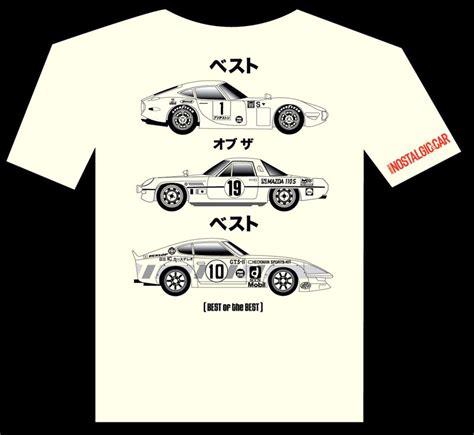 Best T Shirt jccs 2011 preview jnc best of the best t shirt japanese