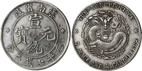 china 5 dollar st 1 dollar 1909 china silver prices values km y260