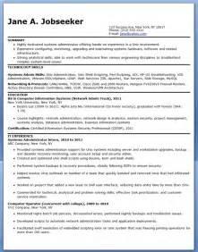 systems administrator resume sample entry level resume