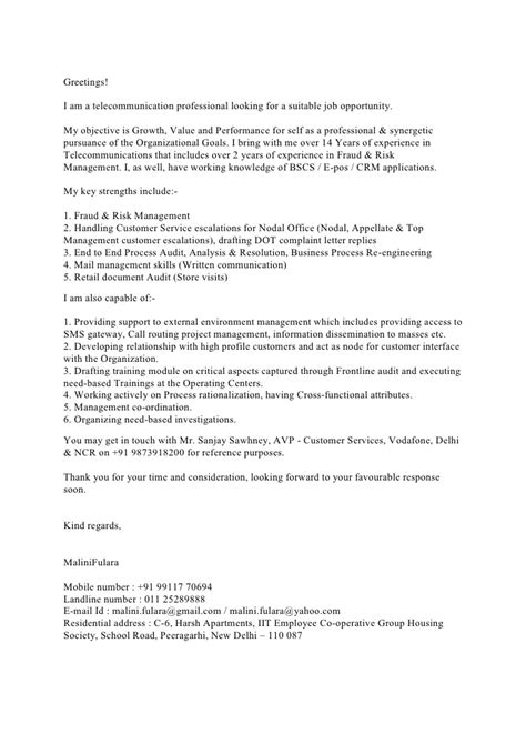 cover letter looking for new opportunities cover letter