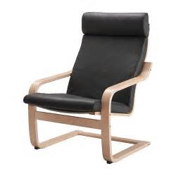 po 196 ng armchair cushion glose black ikea