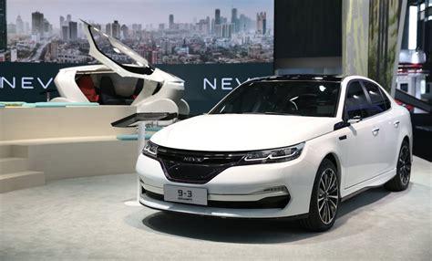New Electric Car Models