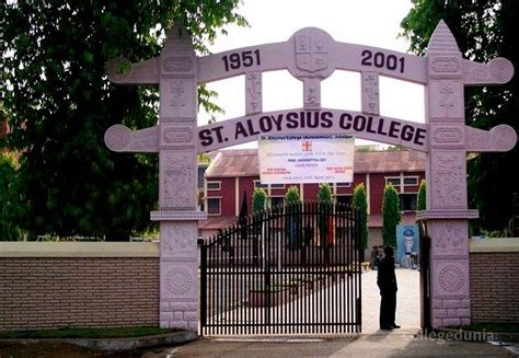 St S College Mba Cost by St Aloysius College Jabalpur Courses Fees 2017 2018