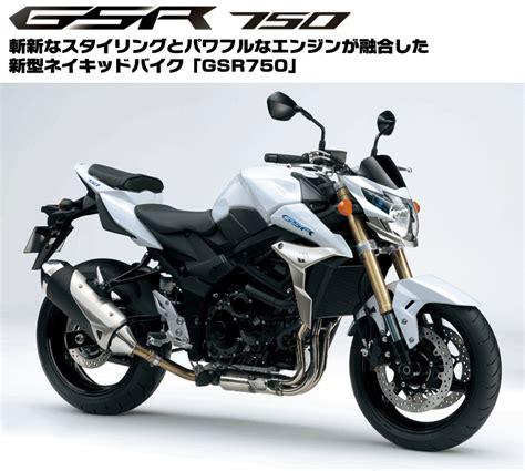 Suzuki New Model Bike Suzuki 2011 Newmodel