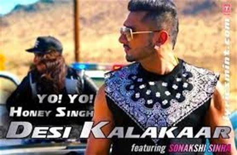 download desi kalakar album in mp3 download desi kalakar mp3 by yo yo honey singh full