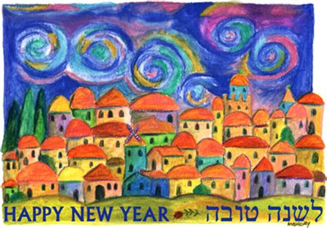 the rediscovered self happy new year 5776 shana tova