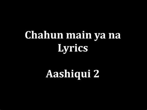 download mp3 dj remix dut main ya na download mai rahu ya na rahu mp3 maxmp3