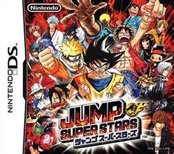 jump super stars wikipedia