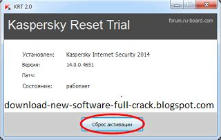 kaspersky reset trial 2014 free download kaspersky internet security 2014 14 0 0 4651 final full