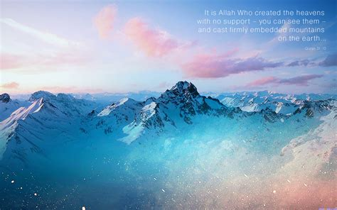 islamic quran verse surah aayat mountains desktop