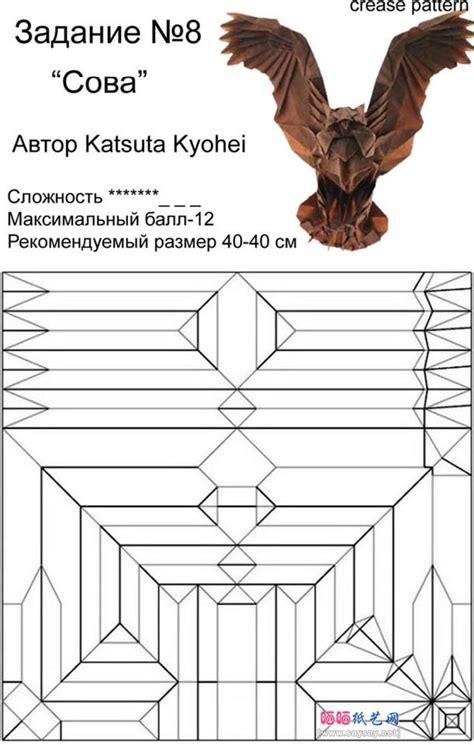 Origami Owl Diagram - 3d origami pattern zoeken
