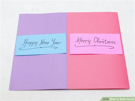 ways to make cards 4 ways to make cards wikihow