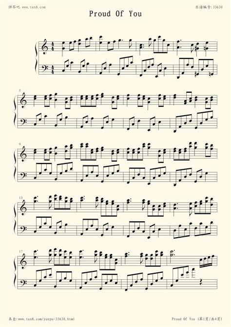 Give Me Light Proud Of You 挥着翅膀的女孩 钢琴谱 冯曦妤 弹吧 钢琴谱 吉他谱 钢琴曲 乐谱 五线谱 高清免费下载