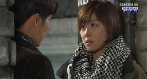 Secret Garden Korean Drama Episodes - secret garden korean drama episode 9 you garden ftempo