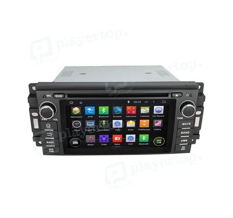automotive repair manual 2007 dodge ram 1500 navigation system autoradio gps android 4 4 4 dodge ram 1500 2005 2007