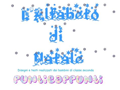 lettere alfabeto natalizie l alfabeto di natale