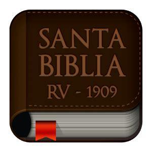 santa biblia rv 1909 reina valera 1586609734 biblia reina valera 1909 2 74 android apk free download android apks