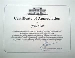 Appreciation Letter Supervisor appreciation for supervisors quotes quote addicts