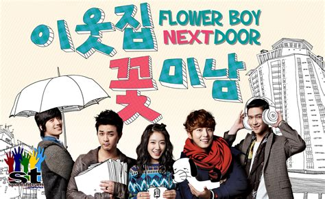 drakorindo flower boy next door flower boy next door flower boy next door subtitulada