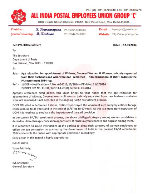 Appointment Letter For In India National Federation Of Postal Employees Age Relaxation Insisted For Widows Divorced