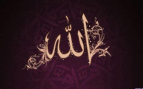 Islamic Artworks 4 islamic calligraphy wallpaper allah beautiful artwork