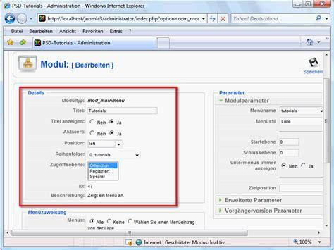tutorial de joomla eine webseite mit joomla aufbauen teil 4 joomla cms