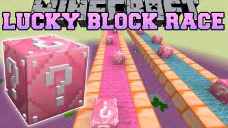 Popularmmos pat and jen minecraft wild spiral lucky block race