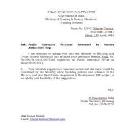 Housing Certification Letter world engineer january 2014