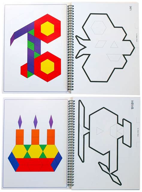 kindergarten pattern blocks printables 17 images about 6 pattern blocks on pinterest problem