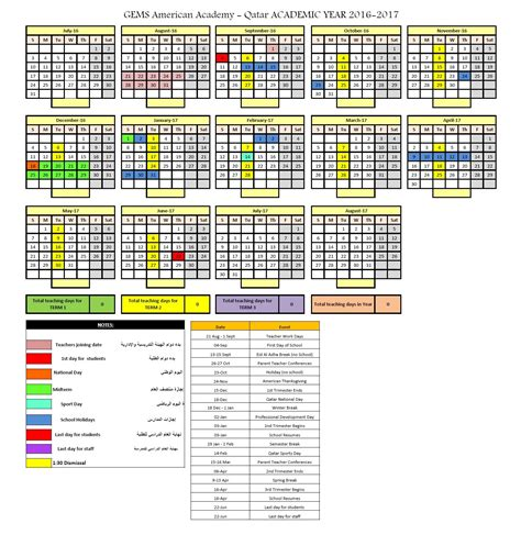 Cambridge Schools Calendar Academic Calendar