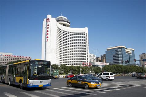 Beijing International Mba by Asian China Beijing Beijing International Hotel Modern