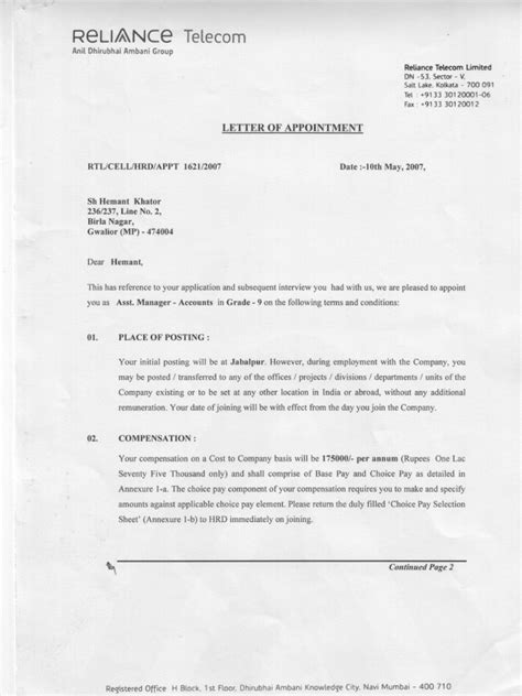 appointment letter format with ctc reliance offer letter