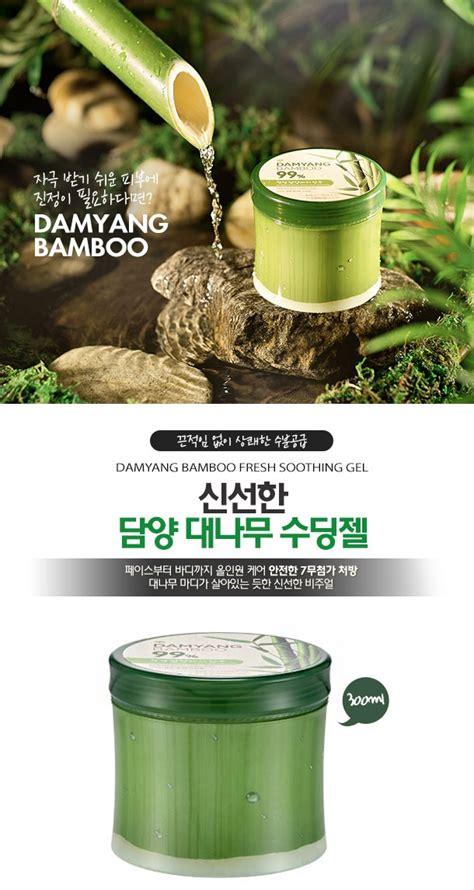 The Faceshop Damyang Bamboo 300 Ml box korea the shop damyang bamboo fresh soothing gel 300ml best price and fast