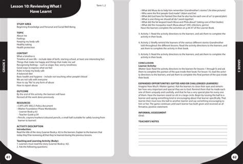 lesson plan book template printable lesson plan book template printable for free