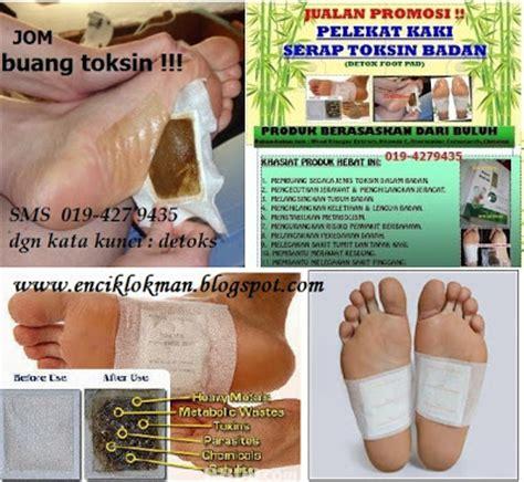 Kebaikan Detox Kaki by Detox Foot Patch Termurah Pelekat Kaki Serap Toksin