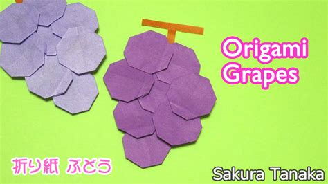 How To Make Paper Grapes - origami grapes easy 折り紙 ぶどう 折り方