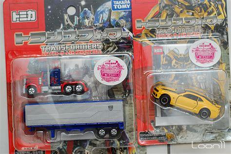 Tomica Set Transformers Optimus Nemesis Prime Bumblebee Black my die cast tomica transformers optimus prime