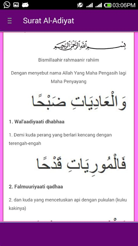 download mp3 al quran surat pendek surat pendek al quran android apps on google play