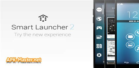 smart launcher 2 apk السقاف فون حمل اللانشر الذكي smart launcher sf