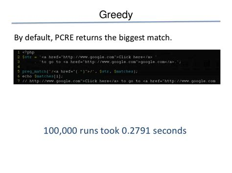 pattern matching non greedy regular expressions in php