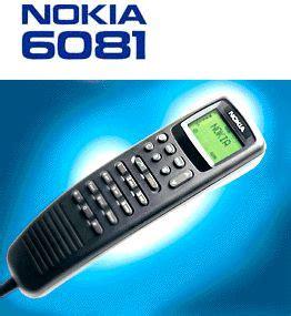 nokia 6081