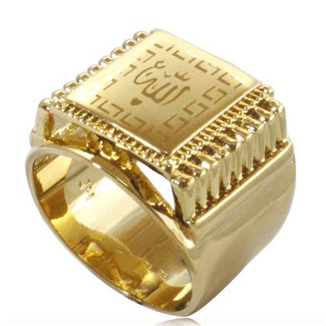 wedding ring in islam aliexpress buy islam muslim allah ring for