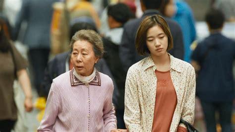 film korea canola korean movie 계춘할망 canola 2016 예고편 trailer youtube