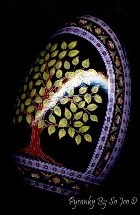 the sitting tree ukrainian pysanky trees ukrrainian easter egg pysanky by so jeo pysanky
